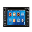6.2 inch 2 din Car DVD Player for TOYOTA Universal,Support GPS/RDS/IPOD/Bluetooth/ATV/SWC/Touch Screen