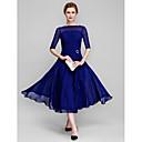 花嫁のドレスのランティングラインの母 - ダークネイビー茶長さの半分袖シフォン