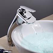 moderne messing foss bathroom sink tappekran (høy)