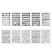 最新のデザインネイルアート画像スタンププレートポリッシュスタンプマニキュア画像の文字(アソートパターン)