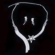 ジュエリーセット 女性用 記念日 / 結婚式 / 婚約 / パーティー ジュエリーセット 合金 ラインストーン ネックレス / イヤリング・ピアス シルバー