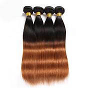 ハロウィン3本150gストレート人間の髪はブラジルの質感人間の髪の織りストレート
