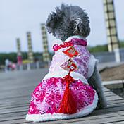 犬用品 コート ドレス 犬用ウェア 結婚式 クラシック 新年 フラワー ダークブルー ローズ ブルー ピンク