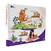知育玩具 文字学習おもちゃ アイデアおもちゃ斬新さ玩具 四角形 ペーパー 虹色 男の子向け 女の子向け