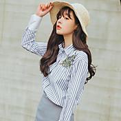 signo instituto de limón primavera 2017 Estudiante de la chica nueva dama fresca camisa a rayas de la camisa