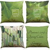 4つ 個 リネン 天然素材 枕カバー,純色 テクスチャード加工 コンテンポラリー オフィス クラシック ビーチスタイル