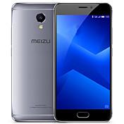 MEIZU m5 note 16g M621Q grey silver gold 5.5 インチ 4Gスマートフォン (3GB + 16GB 13 MP Octa コア 4000)