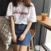 Realmente lo que Corea del bordado de la letra elegante suelta de algodón viento bf de manga corta camiseta harajuku estudiantes femeninos