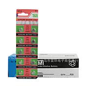TMI AG4 mince& knoflíková Cardon zinkové baterie 1.55v 20 pack