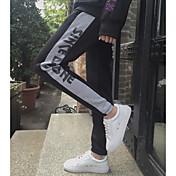 Costura pies de los pantalones de terciopelo grueso pantalones de harén mujer estudiante era delgada pantalones wei pantalones casuales