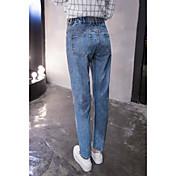 Mujer Sencillo Tiro Medio Inelástica Vaqueros Pantalones,Pantalones Harén Un Color