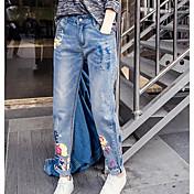Mujer Moderno y Chic Tiro Medio Micro-elástica Vaqueros Pantalones,Delgado Un Color