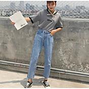Mujer Sencillo Alta cintura Inelástica Corte Recto Pantalones,Corte Recto Un Color