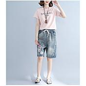 Mujer Sencillo Tiro Alto Microelástico Shorts Pantalones,Corte Recto Bordado