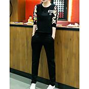 Mujer Simple Noche Otoño Sudadera Pantalón Trajes,Escote Redondo Refranes y citas Manga Larga