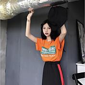 Mujer Bonito Casual/Diario Camiseta,Escote Redondo Un Color Estampado Manga Corta Algodón