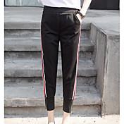 Mujer Sencillo Tiro Alto Microelástico Ajustado Pantalones,Pitillo A Rayas