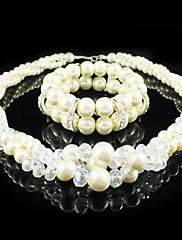 豪華な合金/人造真珠/クリスタル♥ジュエリーセット(ネックレス、ブレスレット)