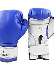 レザーフルフィンガープロボクシングの手袋