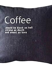 ブラックコーヒーコットン/リネン装飾的な枕カバー