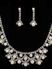 豪華な合金/ラインストーン/人造真珠♥ウェディング♥ジュエリーセット(ネックレス、ピアス)