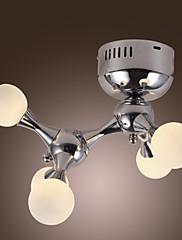 シーリングライト 5灯 ガラス HB-128