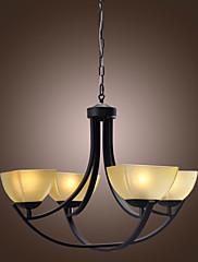 starožitné inspiroval lustr s 4 světla
