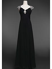Lady Antebellum Gorgeous Palace styl Diamonade dlouhé šaty