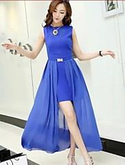 Dámská New Style Slim Sexy Hollow Jag Zpět Dvoudílné šaty