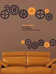 Sretni Geer kotača zidne naljepnice (1985-D13)