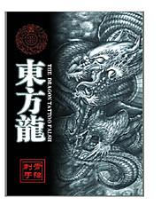 Orient Dragon Tattoo uzorak knjiga