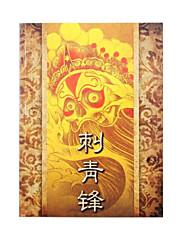 Drevni opernih duhovi tetovaža uzorak knjiga