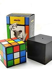 魔法のおもちゃ - 幻想のルービックキューブ