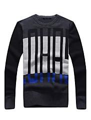 堀田メンズカジュアルコントラストカラーのセーター