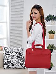 """sendiwei s-311w multifunkční módní kabelka pro 14,6 """"notebook notebook"""