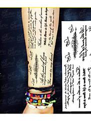 goodturn tetování samolepky netoxický / spodní části zad / vodotěsný ostatní / dospívající černý papír 1 195 mm * 90mm anglické slovo