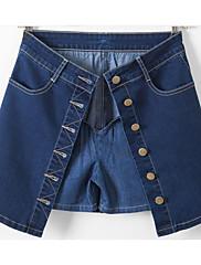 Feminino Simples Cintura Alta Micro-Elástica Jeans Calças,Reto Sólido