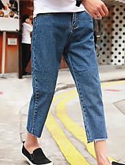 Masculino Moda de Rua Cintura Média Inelástico Jeans Calças,Harém Sólido