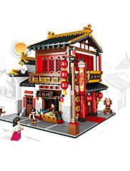 Byggeklodser Til Gave Byggeklodser Kinesisk arkitektur Træ 6 år og derover 3-6 år Legetøj