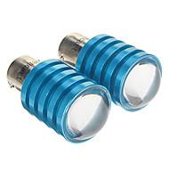 1156 Ba15s 10W 800LM 6000-6500K Cool White Light LED Bulb for Car (DC 12-16V,2pcs)