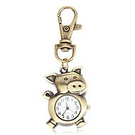 Unisex Leuk Varken stijl Vintage Lichtmetalen quartz sleutelhanger horloge