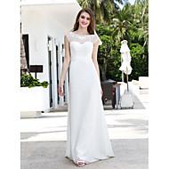 A-line Plus Sizes Wedding Dress - Ivory Sweep/Brush Train Scoop Chiffon/Tulle