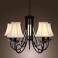 lustr s 5 světly v antickém stylu