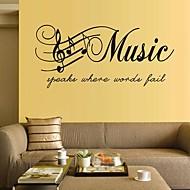 τοίχο αυτοκόλλητα αυτοκόλλητα τοίχου, αυτοκόλλητα τοίχου μουσική pvc