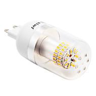 daiwl G9 4w 50xsmd 3014 280lm 2500-3500k lämmin valkoinen valo johti maissi lamput hopea-lanka (ac 110-240V)