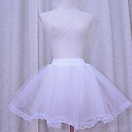 Short White Organza Casual Classic Lolita Petticoat