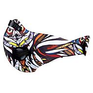 FJQXZ Bike/Cycling Face Mask/Mask Unisex Dust Proof / Thermal / Warm Mesh Stripe Leisure Sports / Cycling/Bike
