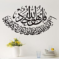 nástěnné nálepky na stěnu, muslim PVC samolepky na zeď