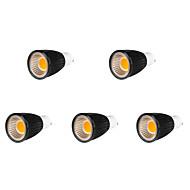 5pcs 9W GU10 700-750lm fraîche blanc chaud dimmable / de soutien de couleur conduit ampoule spot de torchis (220v)