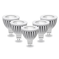 IENON® 5pcs GU5.3 5W 400-450LM 3000K Warm White Light LED Spot Blub(AC12V)